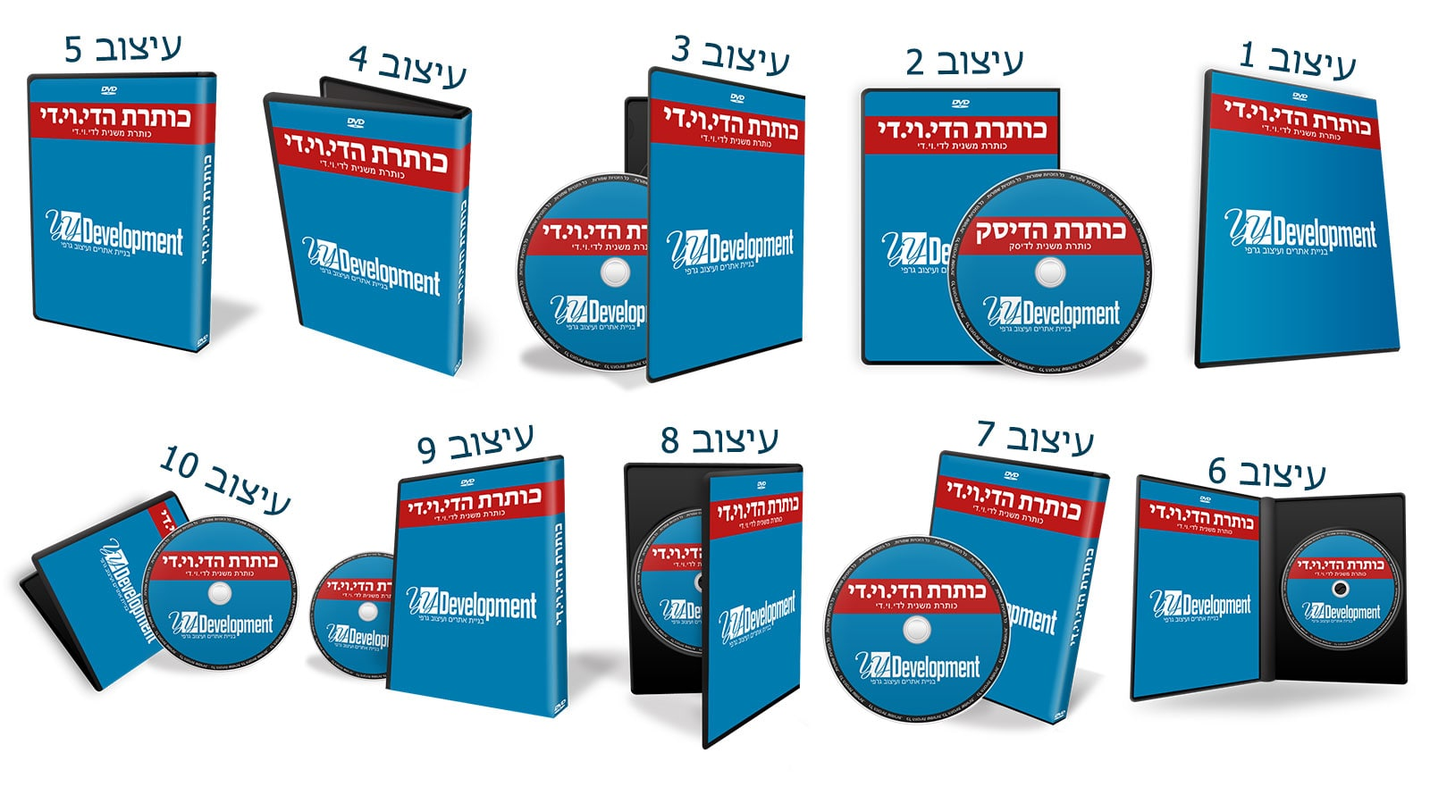 10 DVD Design Layout