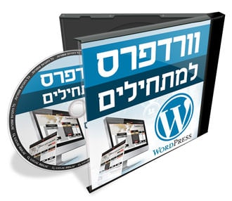 cd design for wordpress tutorial
