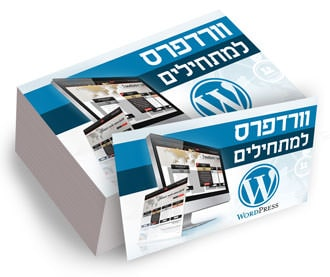 3d card design example for wordpress product