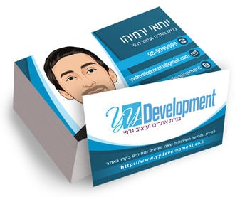 yochay 3D business card example