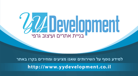 yydevelopment yochay business card example back