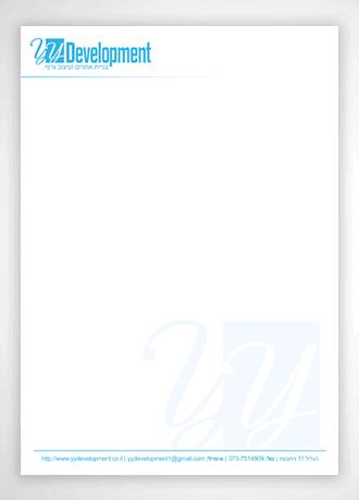 YYDevelopment Letterhead Example