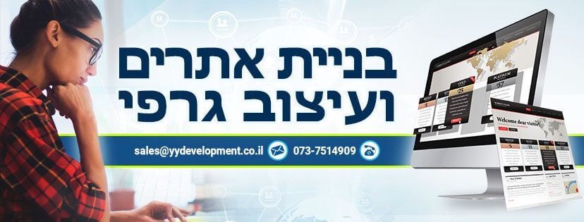 YYDevelopment Facebook Cover Design