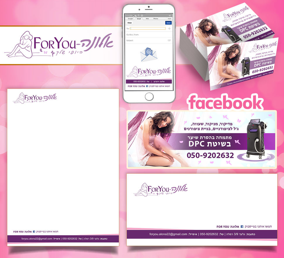 beautician business branding example