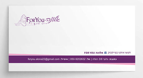 beautician envelope design