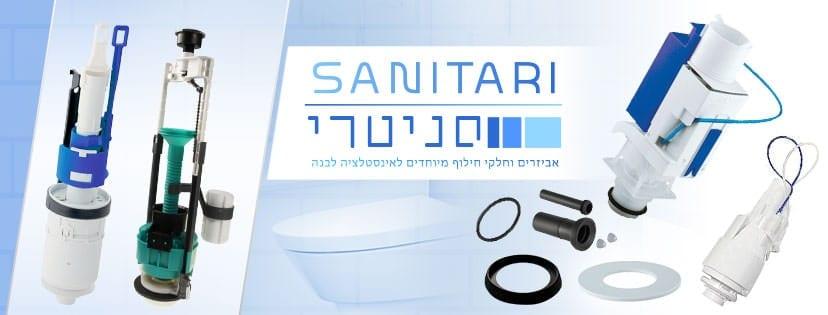 sanitari facebook cover example