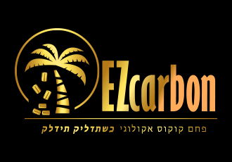 logo design for ezcarbon