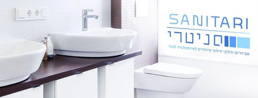 facebook baner example for plumbing