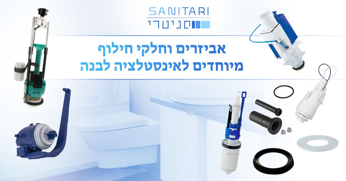 plumbing facebook ad example