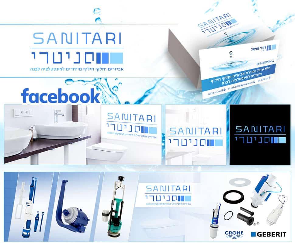 plumbing branding package