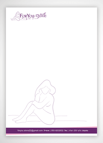 Aona Letterhead Example