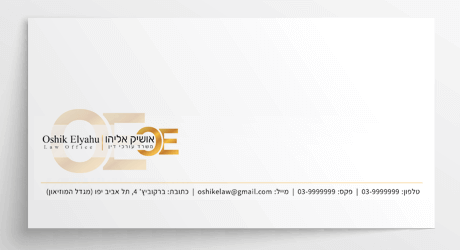Law Office Envelope Design
