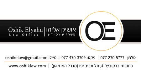 Lawyer Example For Business Card