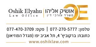 Lawyer Email Sig Design