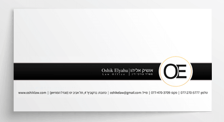 Lawyer Envelope Design