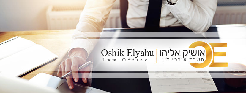 Lawyer Facebook Cover Design