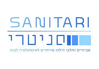 Plumbing Importer Logo Design