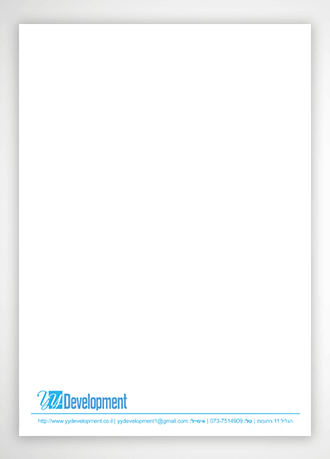 Example Letterhead For YYDevelopment