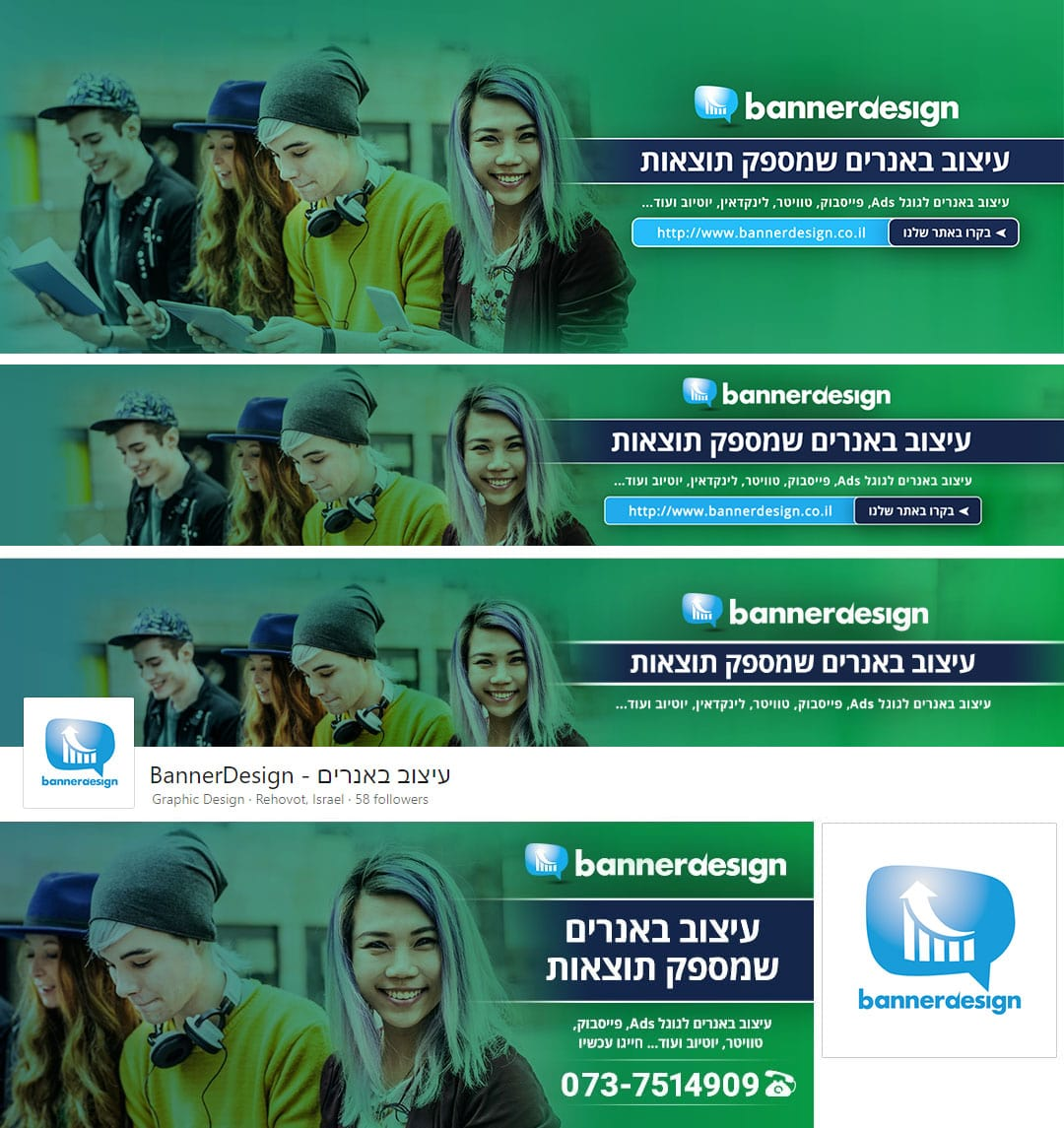 Banners Company Social Media Package
