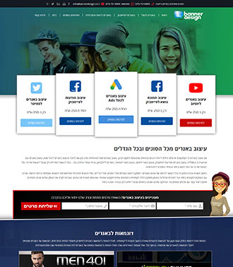 HTML5 Website development example for banners company