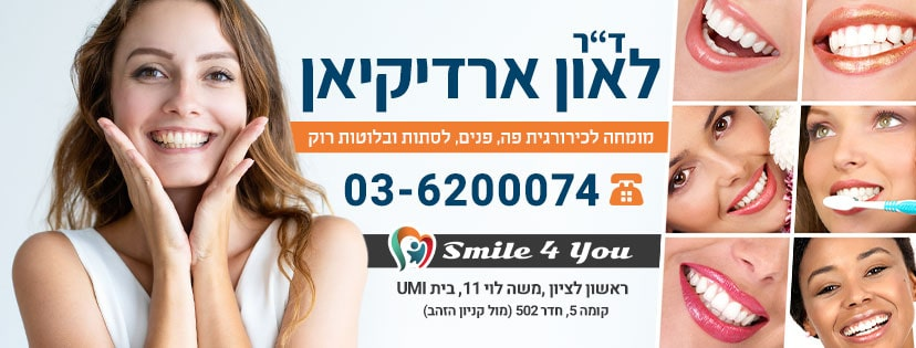 Dental Clinic Banner Design Example