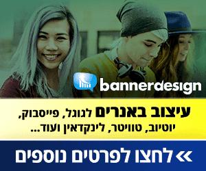 BannerDesign 300x250 Banner Example