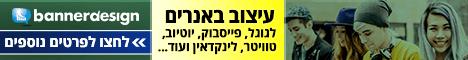 BannerDesign 728x90 Banner Example