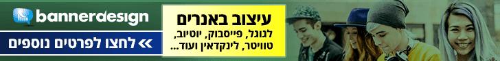 BannerDesign 468x60 Banner Example