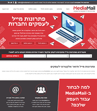 HTML5 Website Example For Email Solutions