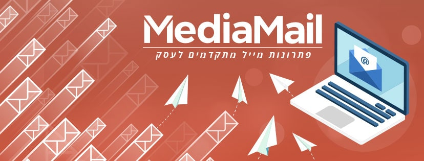 Media Mail Facebook Cover