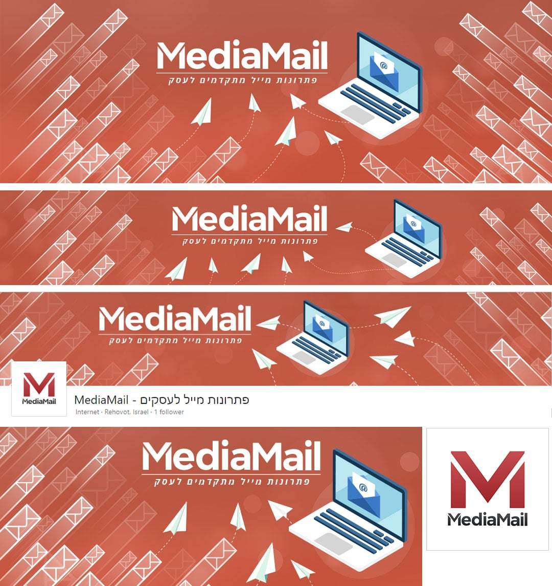 Media Mail Social Media Package