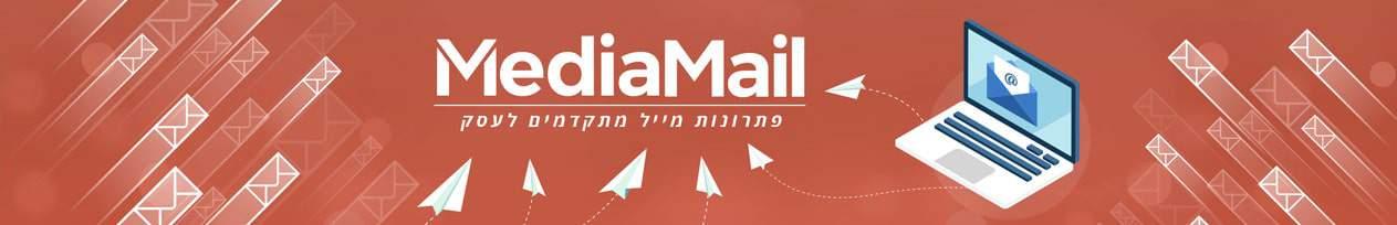 Media Mail Youtube Header Design