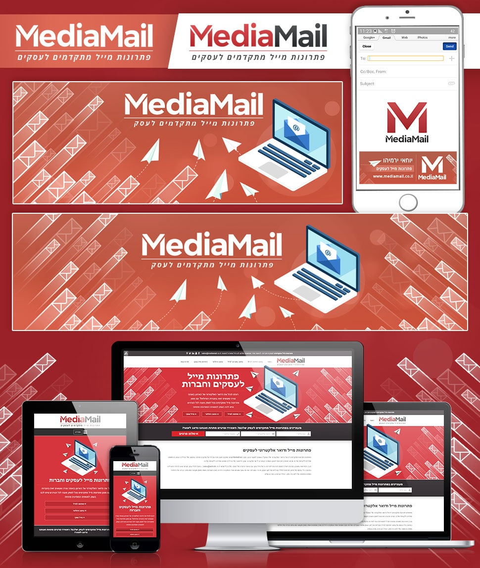 Media Mail Business Branding Package