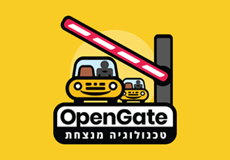 Open Gate Mobile App Logo
