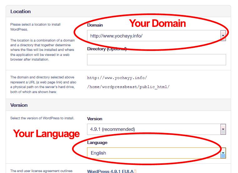 Selecting WordPress Install Language