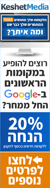 Google SEO Banners 160x600