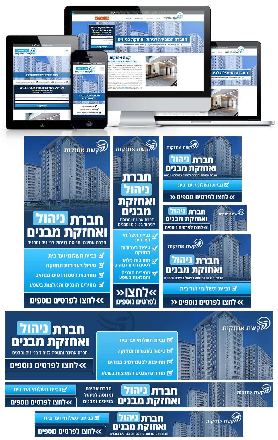 Buildings Holding Business Advertising Package