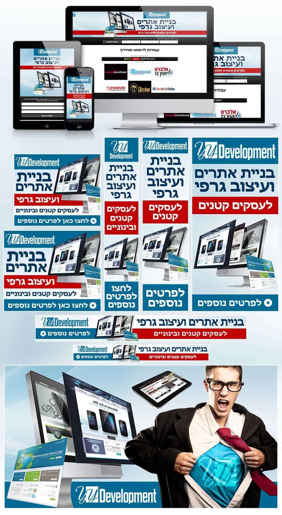 Graphic Designs Marketing Example