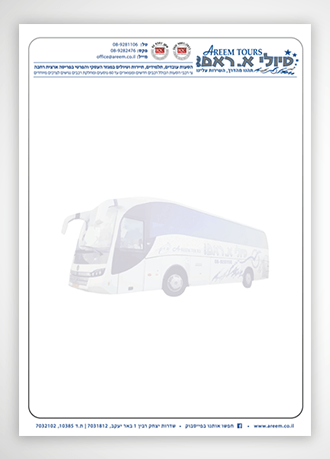 Transportation Company Letterhead Design
