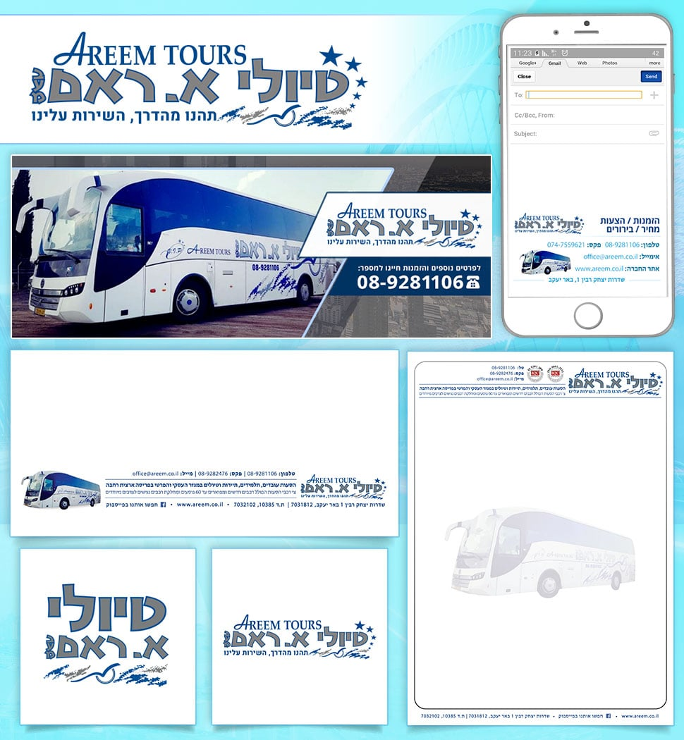 Transportation Company Example For Branding