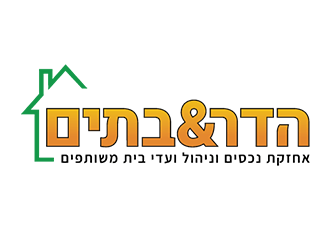 House Maintenance Logo Example