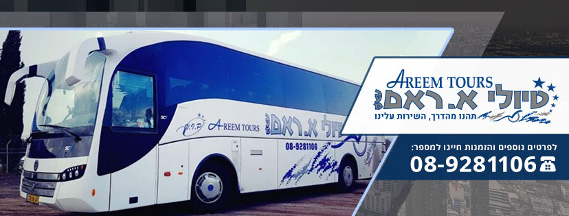 Transportation Company Facebook Cover