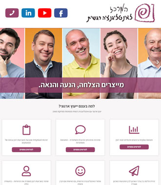 Emotional Intelligence Website
